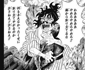 【悲報】漫画「それは…数年前のこと(回想)」 今の読者「うわあああああ!!!回想死ね!死ね!」