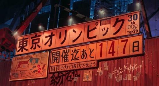【悲報】東京オリンピック、来年開催できなければ中止になる模様