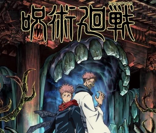 秋アニメ『呪術廻戦』最新キャラビジュアルいけるやん!! まじで鬼滅になれるか?