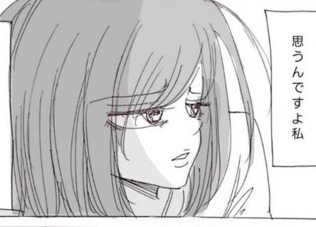 陰キャ女子さん「隣の陽キャが五月蝿くてブチ切れたので漫画にしました」