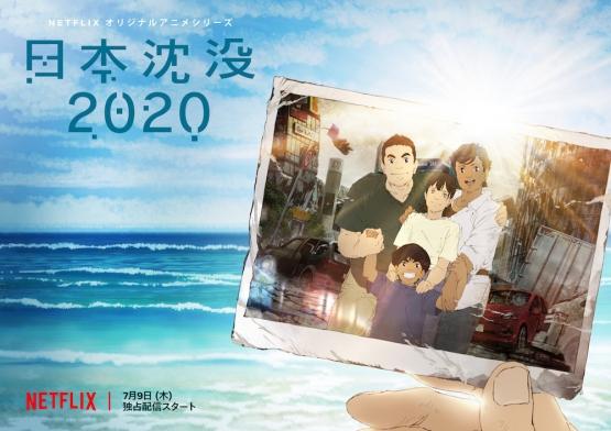 20200713-00010003-qjweb-000-1-view.jpg