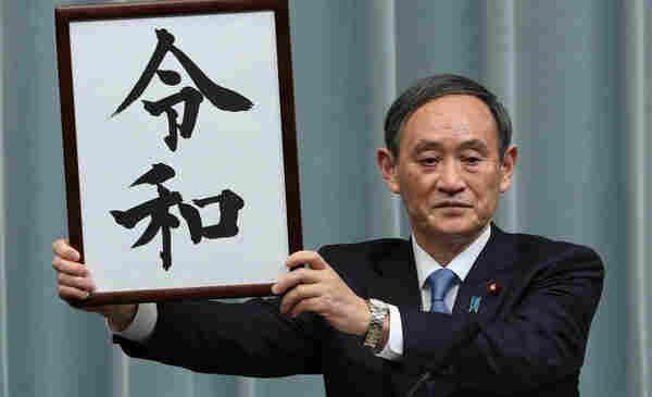 【朗報】菅総理、ガチで期待できることが証明されるwwww