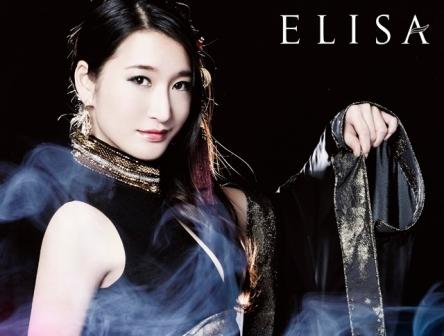 【報道】アニソン歌手・ELISA、マネージャーからのセクハラ被害を告発