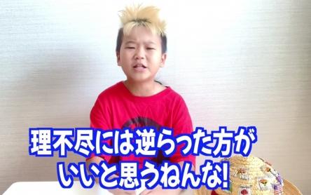 【動画】不登校YouTuber・ゆたぼん11歳、金髪で久しぶりに学校へ行ったら先生に注意されてキレる