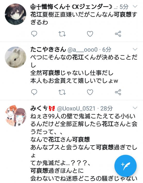 lUNqMiX (1)