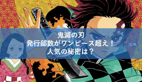 尾田栄一郎「僕は自分の信頼を落としたくないので、『つまらないもの』にはコメントしません」