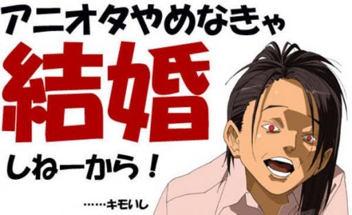 日本「頼む!子供を作ってくれぇ!」 日本男児「二次元の女の子の方が可愛い!三次元の女はいらね…w」