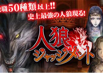 【悲報】ソシャゲのチート行為を拡散したプレイヤー、賠償金1000万円!