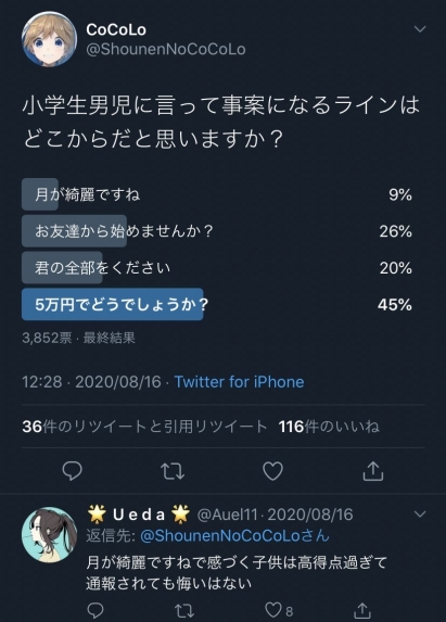 2_20200831053620ef0.jpg