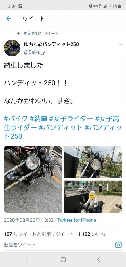 2_20200909184335e8d.jpg
