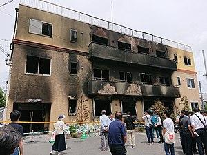 京アニ放火事件 現場の第1スタジオの解体工事が終了・・・この後ここどうすんだろ