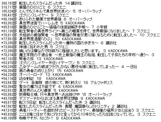 32_202012111143244e4.jpg