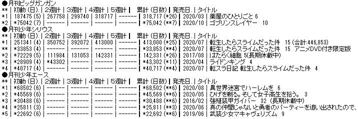 32_20201211114443d09.jpg