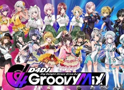 【ブシロード】アニメ『D4DJ』は2020年秋放送開始、キービジュアルも公開! バンドリに続いて人気でるか?