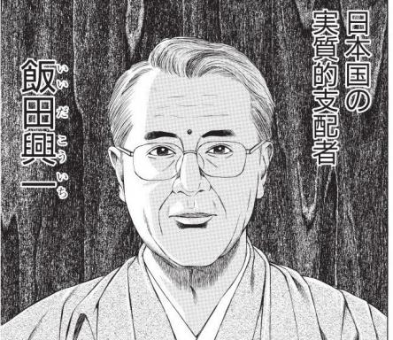 【悲報】上級国民・飯塚幸三さん、初公判で無罪を主張!!「車に何らかの異常が起きた」