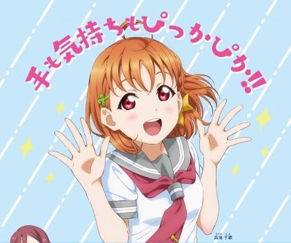 【朗報】『ラブライブ!サンシャイン!!』Aqours、東京五輪案件wwww