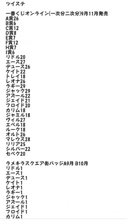 36_20201118012739c1c.jpg