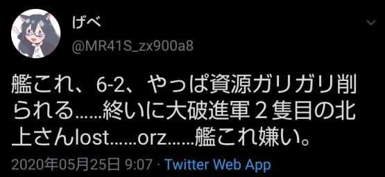 3_202005300936533f6.jpg
