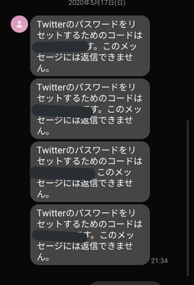 3_20200704120207272.jpg