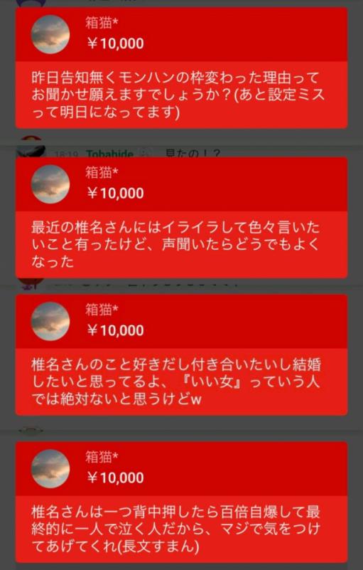 3_20200706180516fcc.png