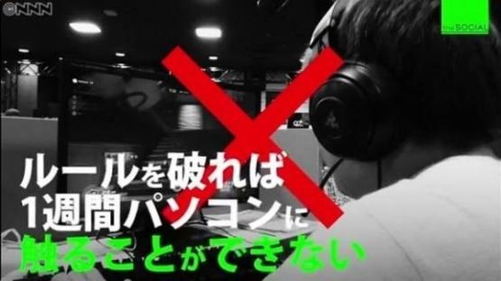 【悲報】eスポーツ養成学校さん、生徒にとんでもないルールを課してしまう