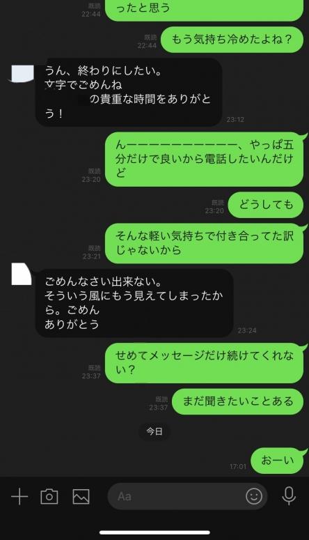3_20201005113658558.jpg