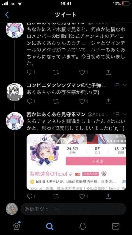 3_2020102416143321e.jpg