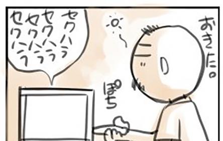 43052_main.jpg