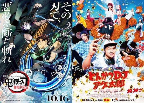 映画評論家さん、『週間興収トップ10がアニメだらけ(実写外国映画がゼロ)』なのを異常事態・グロテスクと言ってしまう