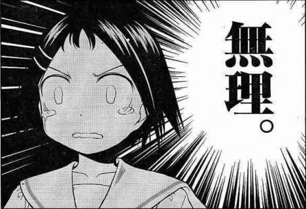 【悲報】アニメアイコンさん、一般女性にアニメアイコンを否定されブチ切れる