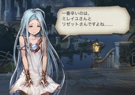 【悲報】グラブルさん、新シナリオイベントがサイコパスすぎてユーザーが困惑!!!