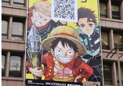 ワンピ尾田先生「漫画家にもランク付けの『肩書き』が欲しい。他の人と同じはやるせない」