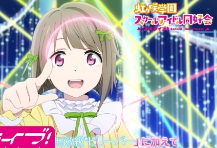 【最強アイドル】『ラブライブ!虹ヶ咲』と『アイマス ミリオンライブ』のアニメ放送時期がかぶる可能性があるって事だよな?