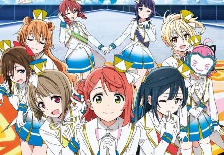 『ラブライブ!虹ヶ咲学園』のOP曲、初週売上げが1.5万枚!!  無敵級*ビリーバーより下がってしまう(´・ω・`)