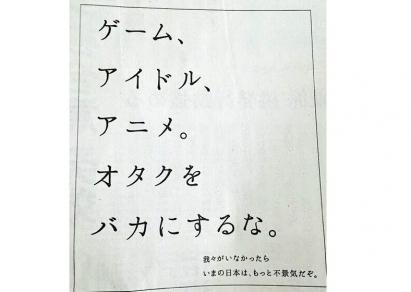【悲報】同人作家「助けて!同人誌が通販でも売れなくて同人活動続けられない!」