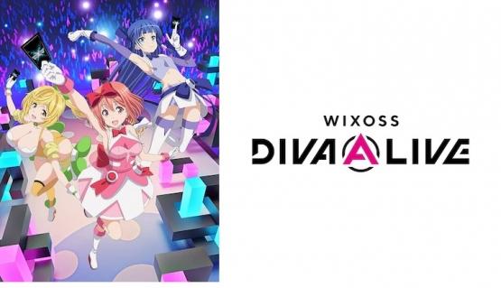 【悲報】「WIXOSS」シリーズの新作アニメ、エッチ過ぎる!!!
