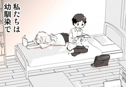 【悲報】Vtuberオタクと中の人の関係を的確に表した漫画がツイッターで話題に…