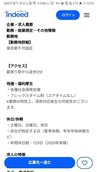 54_20201204180107602.jpg