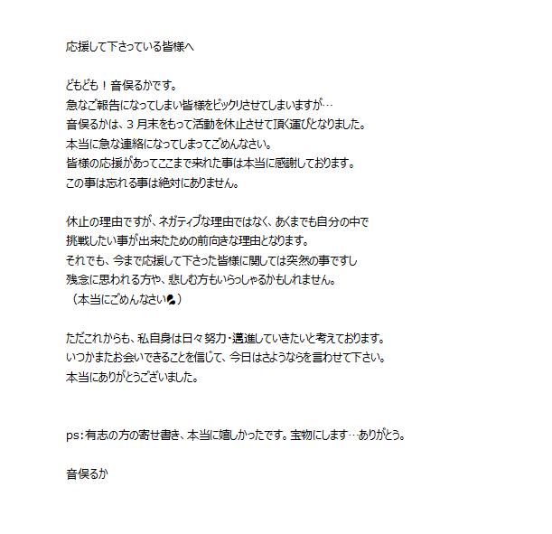 5870f6de.png