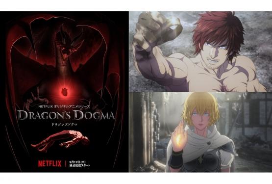 【朗報】Netflix「おまえらオリジナルアニメつまらない言うけど世界では人気だからな」 今後もオリジナル作品を強化