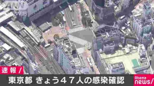 【悲報】緊急事態宣言、ガチで延長へ、5月5日に最終判断!! 経済死ぬな・・・
