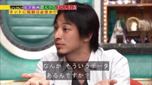 【論破王】ひろゆき氏、初めて敗北を認める