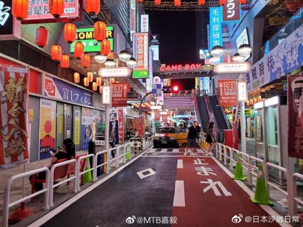 中国 「コロナで日本行けなくて寂しいんよ・・・」 → 現地に日本を完全再現してしまう、あのアニメや漫画の作品もwww
