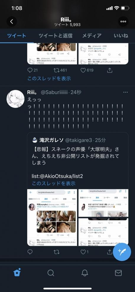 7aS3KDs.jpg
