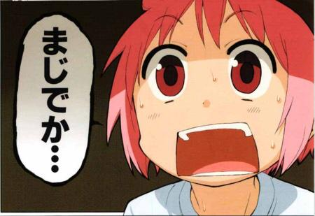 【悲報】緊急事態宣言、延長の可能性が出てくる! まじならアニメ\(^o^)/オワタ