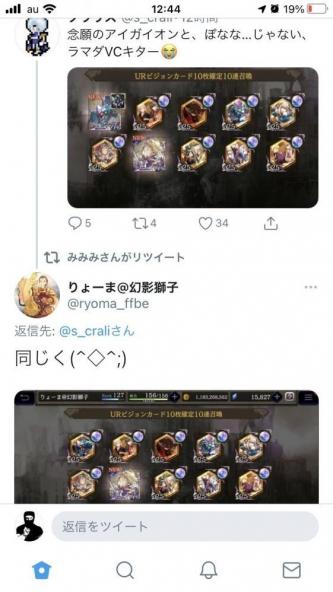 Cg7DHdVs.jpg
