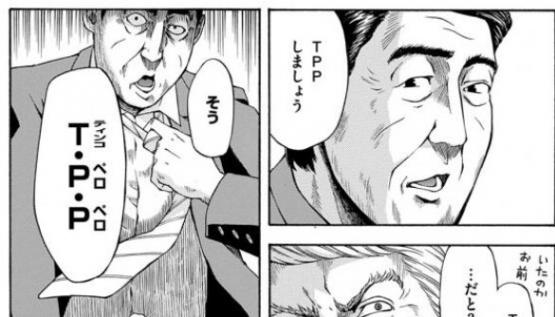 日本トップ・安倍総理、給食当番みたいなマスクを付けてしまうwwww