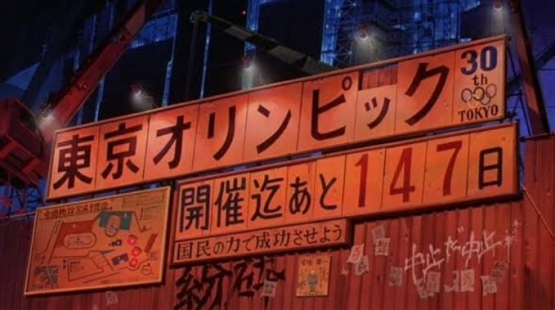 【速報】東京オリンピック、1年延期wwwwwwwww コミケも終わったな!!
