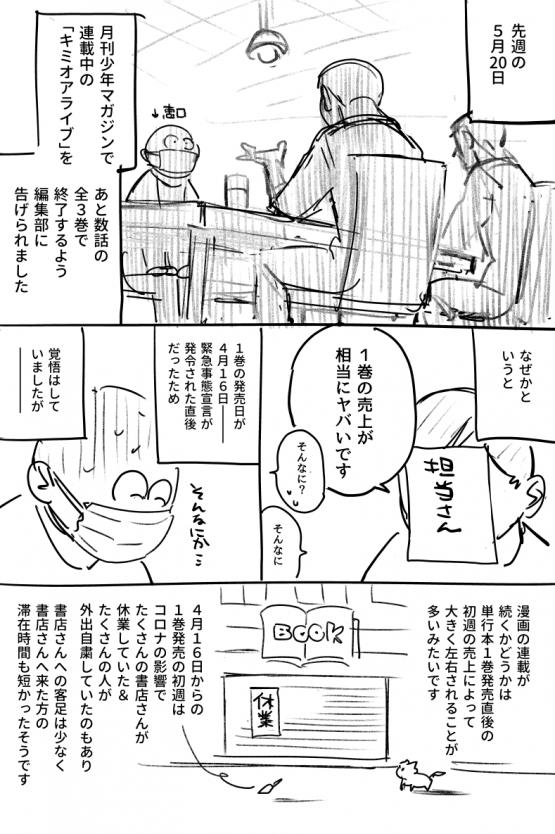 EZO9raIU0AI6sJQ.jpg