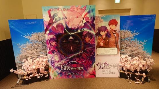 【酷い】Fate信者さん「映画館行ったらオタクが臭すぎて無理ぃ(´;ω;`)」